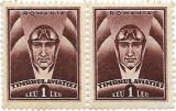 Timbrul aviatiei, 1932 - 1L, bloc de 2, NEOBLITERATE, Aviatie, Nestampilat