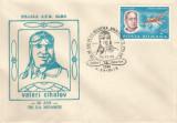 România, Valeri Cikalov, 50 ani de la moarte, plic, Alba Iulia, 1988
