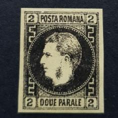 Romania 1867 Carol I cu favoriti 2 par,hartie groasa, stare foarte  buna!