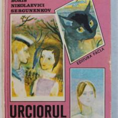 URCIORUL de BORIS NIKOLAEVICI SERGUNENKOV , ilustratii de G.A.V. TRAUGOT , 1989