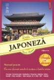 Cumpara ieftin Limba japoneza