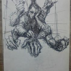 Creatorul// desen in tus de Marcel Chirnoaga, Arbori, Ulei, Altul