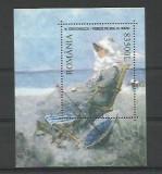 Romania MNH 2003 - LP 1600 - Reproduceri de arta - colita