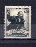 ROMANIA 1949 - 25 ANI DE LA MOARTEA LUI V.I.LENIN - MNH - DANTELAT - LP 250, Nestampilat