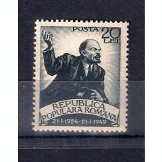 ROMANIA 1949 - 25 ANI DE LA MOARTEA LUI V.I.LENIN - MNH - DANTELAT - LP 250