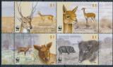 ARGENTINA 2002 WWF FAUNA PROTEJATA ANIMALE SALBATICE LAME CERBI PORCI MISTRETI, Nestampilat