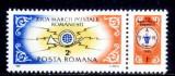 B0298 - Romania 1985 - Ziua marcii 1v neuzat,perfecta stare, Nestampilat