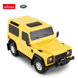 Masina Cu Telecomanda Land Rover Defender Galben Cu Scara 1 La 24