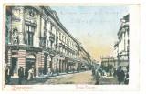 5221 - BUCURESTI, Lipscani street, Romania - old postcard - used - 1904