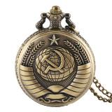 Ceas De Buzunar Model Sovietic Rusia - Model Bronz