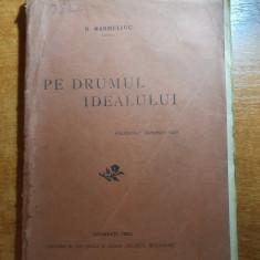 fauritorilor romaniei mari - pe drumul idealului- cernauti 1919