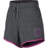 Cumpara ieftin W Nk Dry Short, Nike