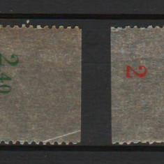 TIMBRE 140e, GERMANIA, 1945/6, ZONA SOVIETICA, HARTIE PERGAMENT; SERIE COMPLETA.