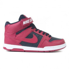 Ghete Copii Nike Mogan Mid 2 JR GS 645025601