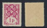 Romania emisiunea Oradea II 1945 Transilvania de Nord eroare 1P hartie alba MNH