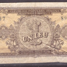Romania 1952 - 1 leu, uzata