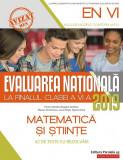 Evaluarea Nationala 2019 la finalul clasei a VI-a | Bogdan Antohe, Florin Antohe, Marius Antonescu, Lucia Popa, Agnes Voica