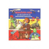 Romania mea. 60 de motive sa descoperi Romania