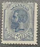 România Lp 54 L Spic de grâu 25 bani nestampilat, Stampilat