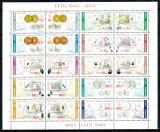 Romania 2005, LP 1687 b, Leul Nou, bloc, MNH! LP 35,00 lei, Nestampilat