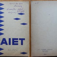 Caiet cu 17 pagini scrise olograf de Geo Bogza