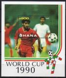 GHANA 1990 FOTBAL CAMPIONATUL MONDIAL DIN ITALIA, Nestampilat