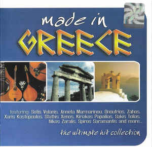 CD audio Various ‎– Made In Greece