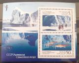 Rusia 1990 ANTARCTICA ,  pesti , scafandru, mi.BL.213  colita mnh