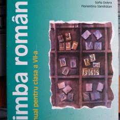 Limba română manual pentru clasa a VII-a