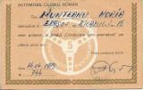 Legitimatie ACR Conducere auto exemplara 1979
