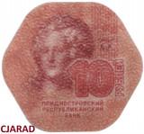 Cumpara ieftin Moneda 10 RUBLE - TRANSNISTRIA, anul 2014 *cod 3883 = UNC COMPOSIT / ECATERINA, Europa
