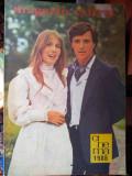 Almanah Cinema 1985 Magazin estival