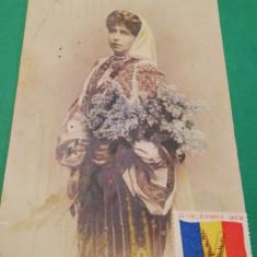 carte postala ,Regina Maria