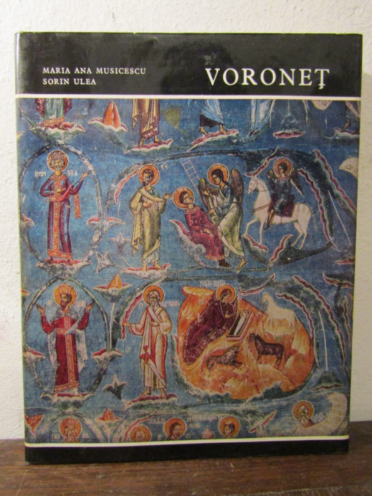 VORONET - MARIA ANA MUSICESCU, SORIN ULEA