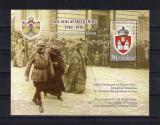 ROMANIA 2017 - IASI, ORAS AL MARII UNIRI - COLITA - LP 2144a, Nestampilat