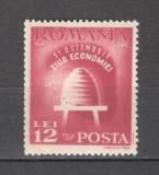 Romania.1947 Ziua economiei  XR.130, Nestampilat