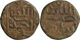 1411-42, ½  tanka,  Ahmad Shah I, Sultanatul Gujarat, Asia