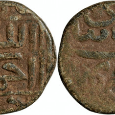 1411-42, ½  tanka,  Ahmad Shah I, Sultanatul Gujarat