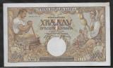 Serbia    1000 Dinara   1942 -aUNC