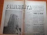 Ziarul dimineata 11 februarie 1990-articol despre regele mihai
