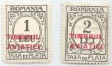 România, LP XII.11/1931, Taxă de plată cu supr. TIMBRUL AVIAȚIEI, eroare, MNH 1