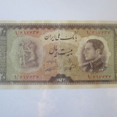 Cumpara ieftin Raritate! Iran 20 Rials 1954