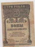 3 RUBLE TRANSCAUCAZIA(ARMENIA,GEORGIA,AZERBAIJAN)/UNC F.F.RARA