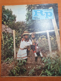 Romania pitoreasca august 1988-art. si foto orasul targu mures si sangeorz bai
