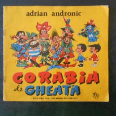 ADRIAN ANDRONIC - CORABIA DE GHEATA. BENZI DESENATE (1974)