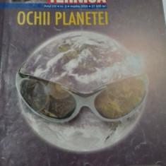 Știință și Tehnică