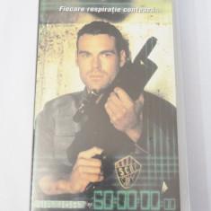 Caseta video VHS originala film tradus Ro - Respiratie Vitala