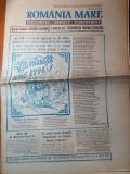 Ziarul romania mare 29 decembrie 1995-numar tiparit cu ocazia anului nou