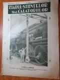 ziarul stiintelor si al calatoriilor 25 octombrie 1932-art. orasul sf. gheorghe