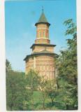 bnk cp Iasi - Biserica Sf Nicolae Domnesc - Vedere - circulata